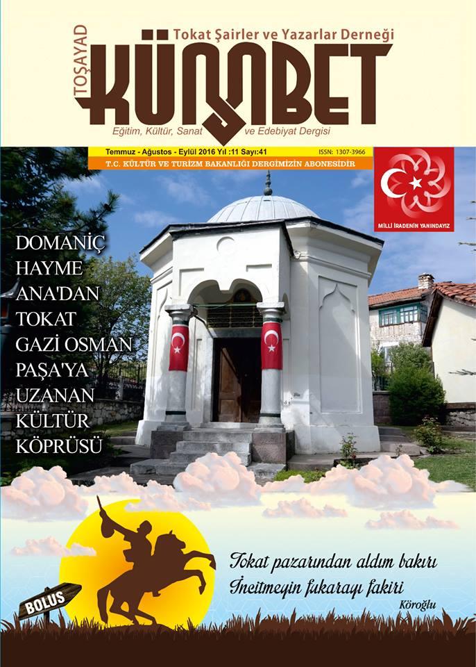"""Gənc xanım yazar Ећəfa Eyvazın şeiri """"Kümbet"""" dərgisində çap olunub"""